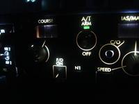 Meu projeto de Cockipt 737NG DSC07237